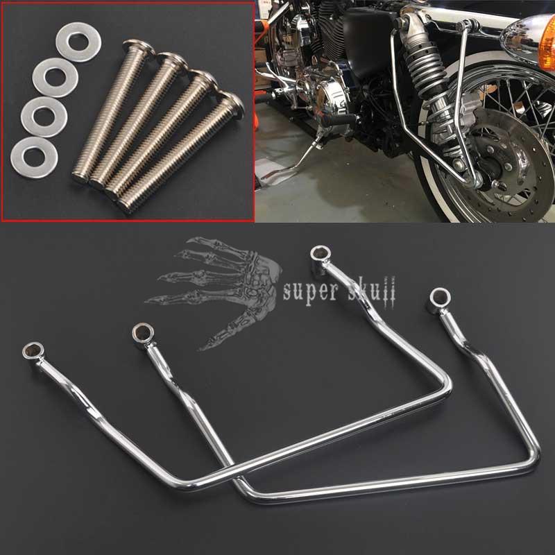 19cm Saddle bag Support Bar Mount Brackets For Honda Shadow Aero VT VLX 19cm